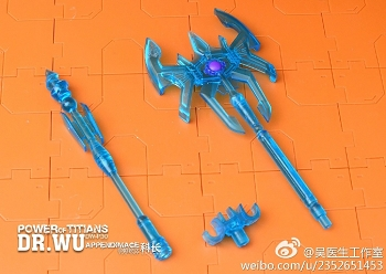 Dr. Wu DW-P30C POWER OF TITANS (CLEAR)