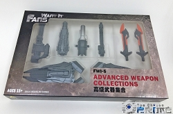 Fans Want It FWI-05 Advanced Weapon Collections