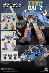 Fansproject WB007 DAI-Z