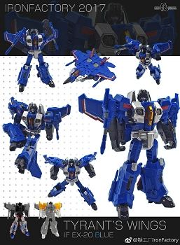 Iron Factory EX20B WING OF TYRANT (BLUE)