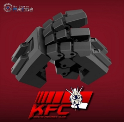 KFC Toys Articulated hands for MP-24 Star Saber (Gray)