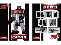 KFC BLACK HANDS & GUN FOR MP-10B NEMESIS PRIME