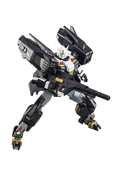 Mastermind Creations R-31 ATER BETA