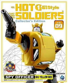 Mech Planet The Hot Soldiers HS-09 BIG YELLOW BEE