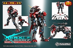 Perfect Effect PE-DX07 XERXES