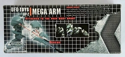 UFO UP-2T MEGA ARM for Nightmare Megatron