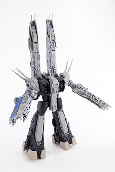 Arcadia 1/3000 SDF-1 MACROSS Premium Finish