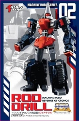 Action Toys Machine Robo MR-02 ROD DRILL