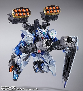 Bandai Gundam Metal Build - GUNDAM ASTRAY BLUE FRAME (Full Weapon Set)
