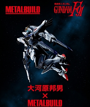 Bandai Gundam Metal Build - GUNDAM F-91