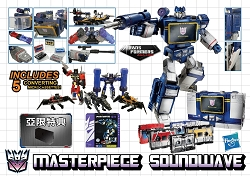 Hasbro Masterpiece Soundwave Set Reissue
