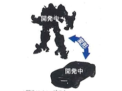 Takara Age of Extinction Movie Advance Deluxe Class AUTOBOT B