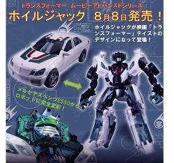 Takara Transformers: The Lost Age Exclusive WHEELJACK