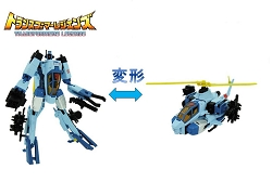 Takara Tomy Generations Legends Series Whirl