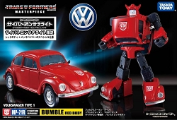 Takara Tomy Masterpiece MP-21R BUMBLE Red Body w/Coin