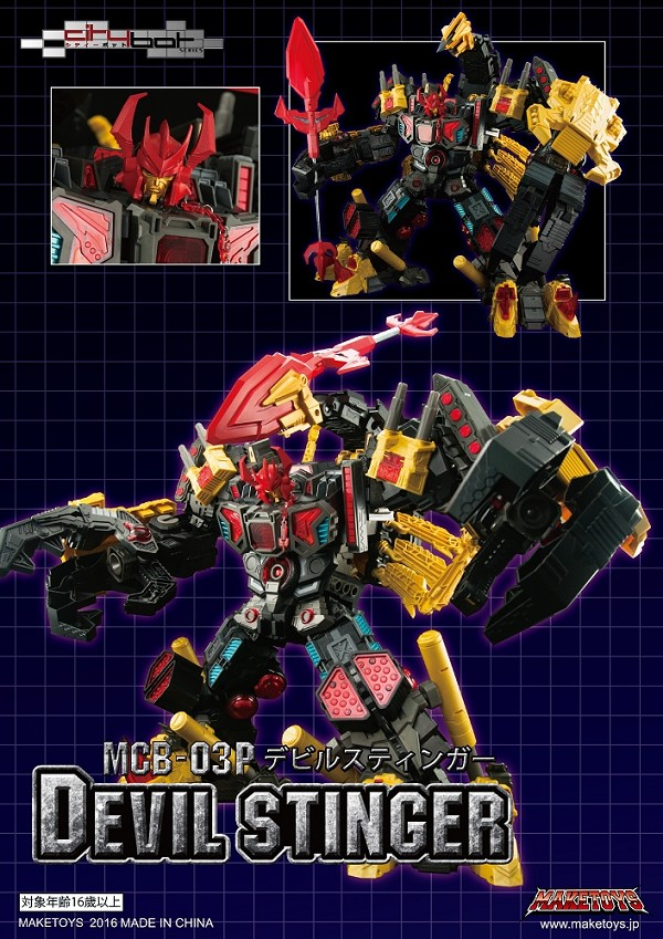 Make Toys MCB-03P DEVIL STINGER