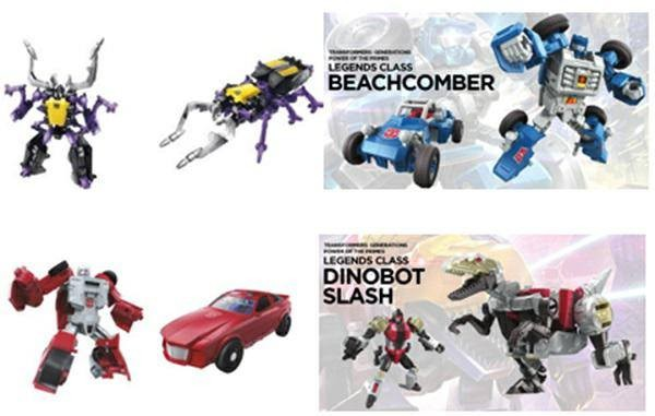 Power of the Primes LEGENDS Wave 1 Set