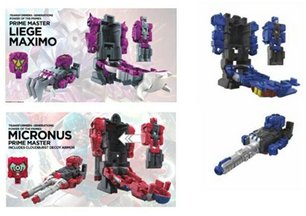 Power of the Primes PRIME MASTERS Wave 1 Set of 3