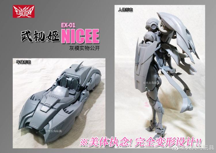 Pre-order Transformation Toy Big Firebird EX-01 Nicee Arcee action figure