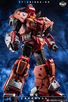Cang-Toys CT-Chiyou-02 LANDBULL (2021 Reissue)