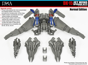 DNA Design DK-15 Upgrade Kit for Transformers Studio Series SS05/32/44 Optimus Prime