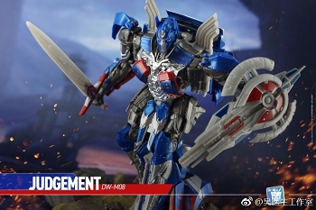 Dr. Wu M08 JUDGEMENT