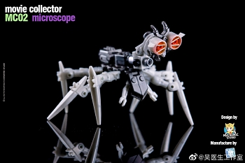 Dr Wu Movie Collector MC-02 MICROSCOPE