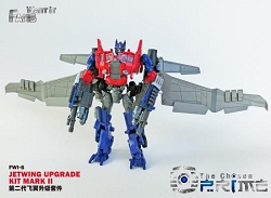 Fans Want It FWI-06 Jetwing Upgrade Kit MkII