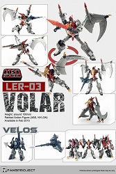 Fans Project LER-03 Volar and Velos