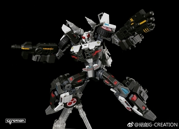 GCreation GDW-02 REBEL (2020 Reissue)