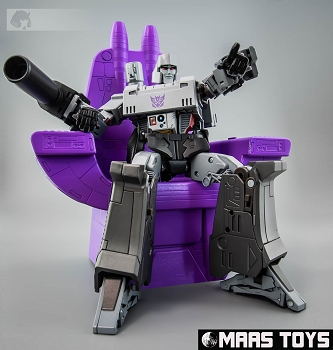MAAS Toys TYRANT THRONE