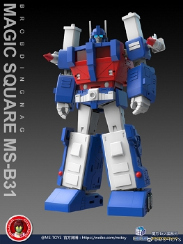 Magic Square Toys B31 UPGRADE ARMOR