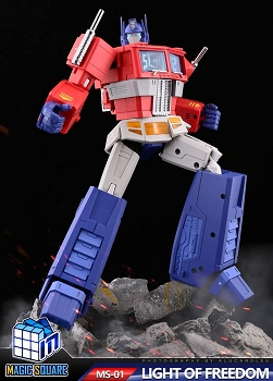 Magic Square Toys MS01 LIGHT OF FREEDOM (2020 Reissue)