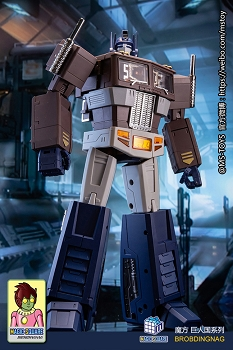 Magic Square Toys MS01S LIGHT OF FREEDOM (SLEEP Version)