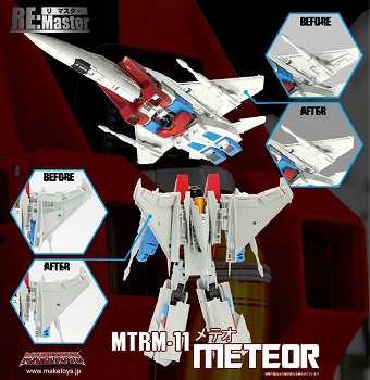 MakeToys MTRM-11 WING KIT