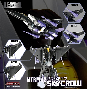 MakeToys MTRM-12 WING KIT