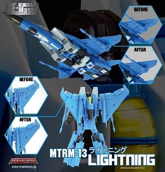 MakeToys MTRM-13 WING KIT
