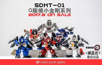 Master Made SDMT-01 PALM WARRIORS Set of 6