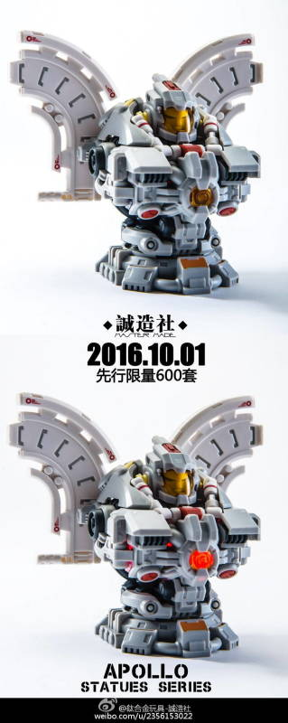 New Master Made Statues Series ST-01 Apollo Bust Kit In Stock