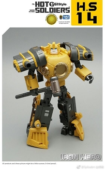 Mech Planet The Hot Soldiers HS-14 IRON HERO