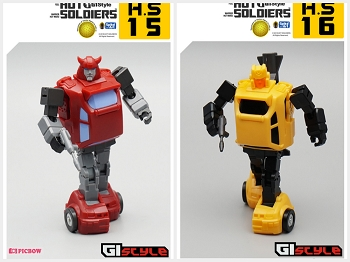 Mech Planet The Hot Soldiers HS-15/16 MINI CAR Set