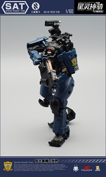 MechFansToys AGS-03 Police Team (Blue)