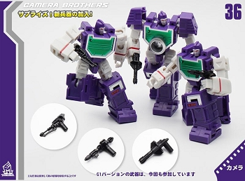 MechFansToys MF-36 CAMERA BROTHERS