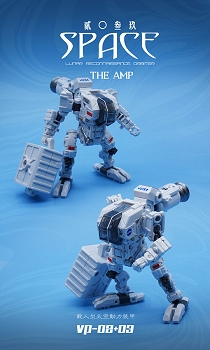 MechFansToys Vecma Studio Space 2039 VP-02 and VP-03 Set