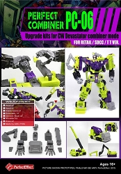 Perfect Effect Perfect Combiner PC-06