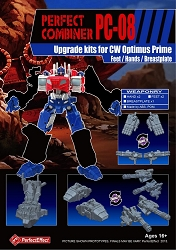 Perfect Effect Perfect Combiner PC-08