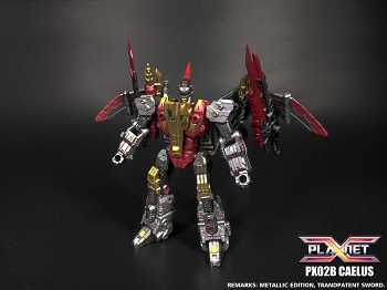 Planet X  PX-02B CAELUS (Metallic)