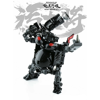 ToyWolf W02B BLACK WATER MAN