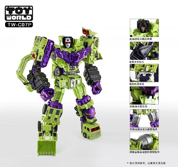 Toyworld TW-C07P CONSTRUCTOR Chromed Set