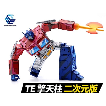 Transform Element TE-01C OP LEADER (Cell Deco)